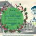 Santa Claus Parade: An Old-Fashion Christmas